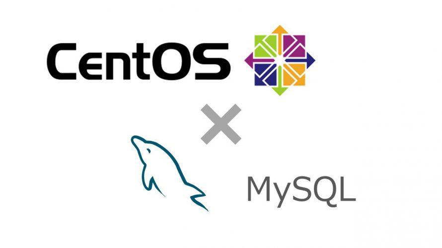 CentOS7+MySQL8.0でrootのパスワード変更時にエラーが出た