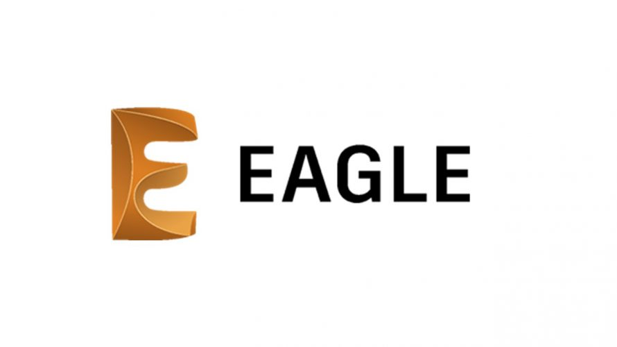 自作ライブラリの作成 Eagle入門
